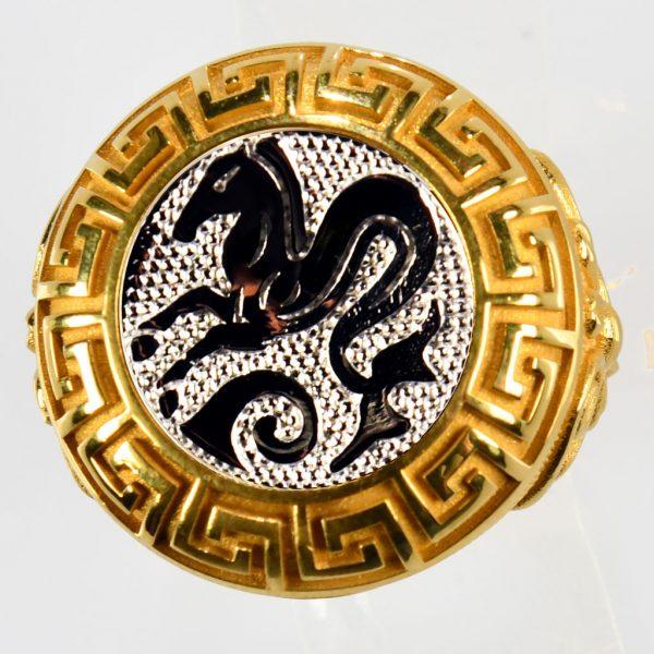 anello giallo ippocampo bianco